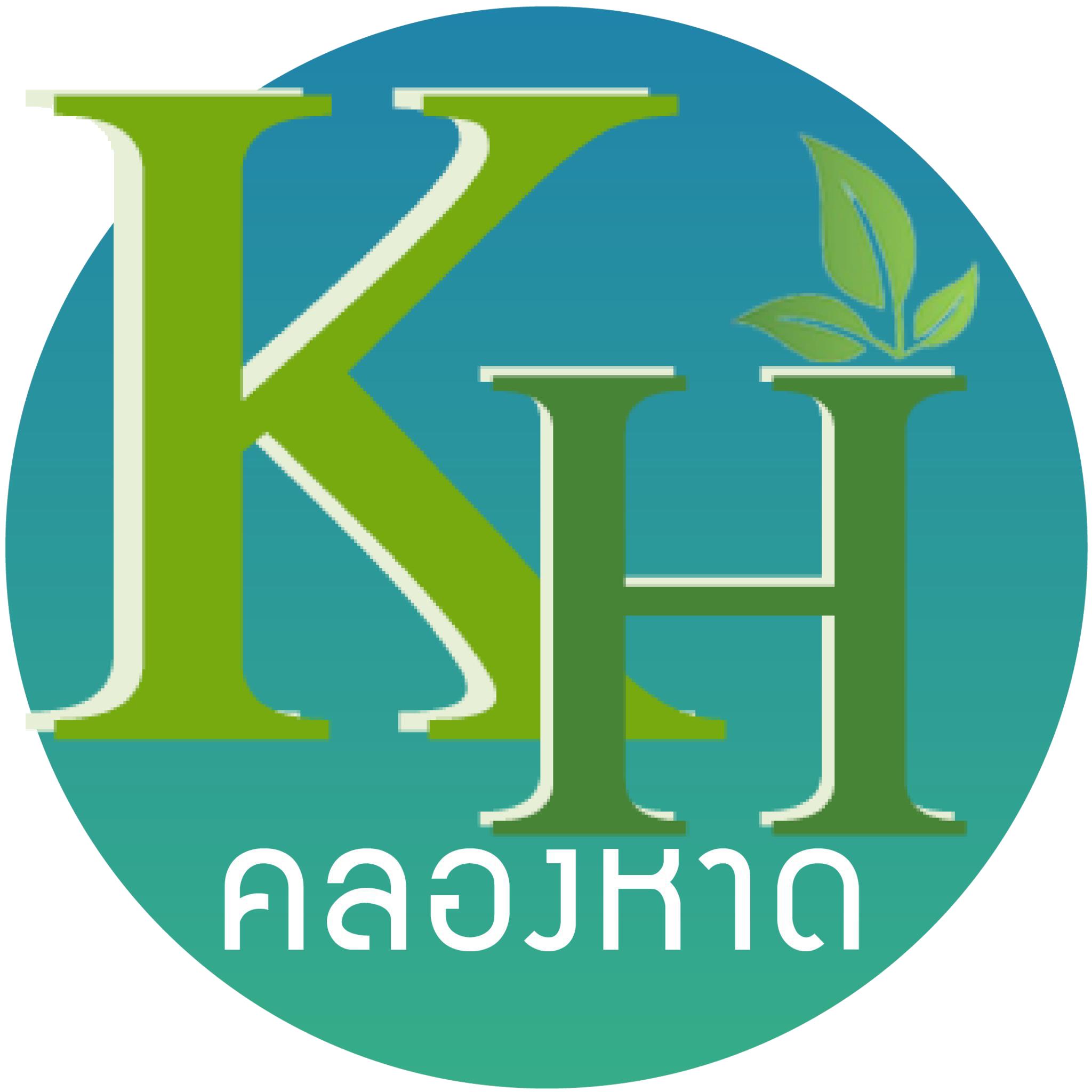 Khlong Hat - Keeate โมบายแอพสำเร็จรูป - รับทำแอพ iPhone, iPad (iOS), Android