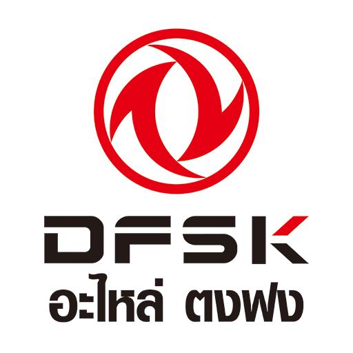 DFSK PARTS ตงฟง อะไหล่ รถยนต์ - Keeate โมบายแอพสำเร็จรูป - รับทำแอพ iPhone, iPad (iOS), Android